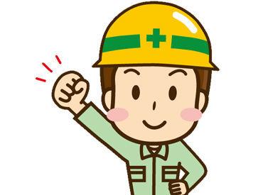昭和40年代に会社を設立し、室蘭市内の道路補修を行っています! 請け負う仕事の95%が室蘭市役所からんおお仕事です◎