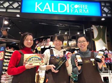 【販売STAFF】■海外のお洒落なお菓子が好き■コーヒーに詳しくなりたい■楽しく働きたい■ワインについて学びたいきっかけは何でもOK★