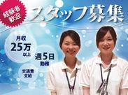 販売・接客が好きな方、大歓迎!! 高時給1500円~♪しっかり稼げますよ♪ ※画像はイメージです