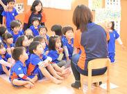 子どもたちと貴重な時間を過ごしませんか?教えるだけではなく、子どもたちから学ぶこともたくさん♪