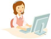 未経験・ブランクがあるetc皆さん歓迎☆ 難しいソフトを使ったり…は一切無し! お客様のお名前などをキーボード入力できればOK!