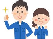 ★嬉しい条件目白押し★ 給与前払い制度あり♪羽村駅より無料送迎バスもあります!