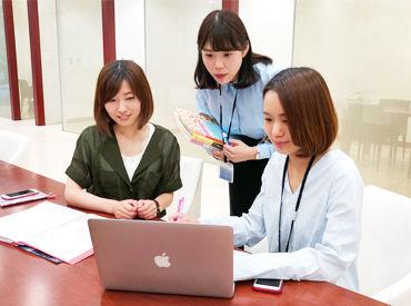 現在20~30代Staffが活躍中◎なかには実務経験ゼロのメンバーもいます♪そんな方も安心して働けるよう先輩がしっかりサポート★