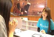 ≪吉祥寺駅から1分の好立地≫ 駅出てスグのところにあるのでアクセスも便利♪ 他にも…渋谷・新宿・池袋・銀座でも同時募集中☆
