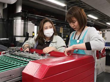 JPビズメールは日本郵政グループなんです! 休憩室もシッカリ、待遇もシッカリ、働きやすさはバツグン◎
