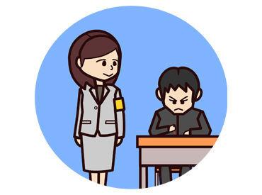 ◆◇ 履歴書いりません ◇◆ 人気の試験監督スタッフ大募集中! 2日間だけ予定が空いている方 ご応募大歓迎です♪※イメージ画像