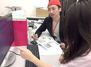 当社は、医療・介護の情報誌「メディサポ」を 発行している地域密着企業です☆ WEBサイトの構築などのお仕事です!