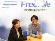 渋谷のキレイなオフィスでWeb業界デビューのチャンス!様々なキャリアを応援します☆