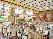 憧れの結婚式場で最高の一日を共に創りましょう。一生モノのスキルも身につき、就活にも役立つ仕事です。