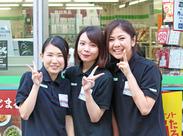 【週1/1日2h~】夜勤は食事代として200円が支給されるんです!そして店長が本当に優しい!シフト相談も気軽にできますよ♪