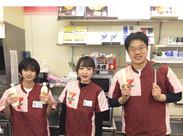 店長&スタッフ同士の、チームワーク抜群◎ わきあいあいとしている職場で一緒に楽しく働きましょう♪