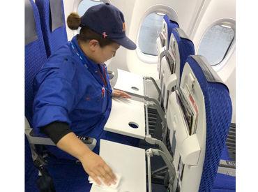 【受託航空会社の機内清掃員】\飛行機内をキレイに/主婦さん、フリーターさんが活躍中!とってもカンタン!毛布やイヤホン、座席前ポケットの整理など…