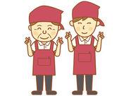 スーパーで簡単&シンプルなお仕事! 18~60代の幅広い年代の方が活躍中です♪ ご友人同士のご応募も歓迎ですよ!