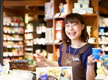 【販売STAFF】■海外のお洒落なお菓子が好き■コーヒーに詳しくなりたい■楽しく働きたいきっかけは何でもOK★おトクな【社割】もあり♪
