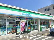 ◆ファミリーマート岡崎若松町店♪◆ 地域の方に愛される、あたたかい雰囲気のコンビニです( ・∀・)ノ