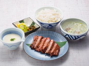 仙台伝統の熟成技法で、おいしい牛たんを提供★ ≪食事補助あり≫働くスタッフだけの嬉しい特典がついています♪
