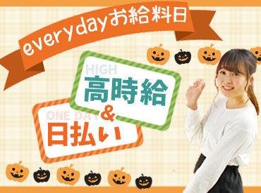 【レジ】【登録会】上野でまいにち開催中♪あっ、この仕事イイかも ⇒当日参加もOK♪履歴書不要なので、外出途中でもお気軽に☆