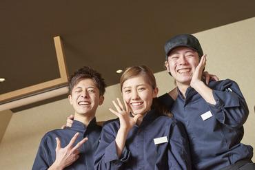 笑顔がこぼれる!!挑戦するって楽しい★ 新しい仲間も温かく迎える、そんなお店です◎ ≪≪バイトデビュー大歓迎!≫≫