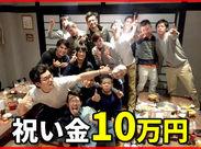 ★長期安定で働ける★ 名古屋営業所の立ち上げから約1年が経過! オフィスを移転し今後さらにパワーアップ!祝い金あり◎