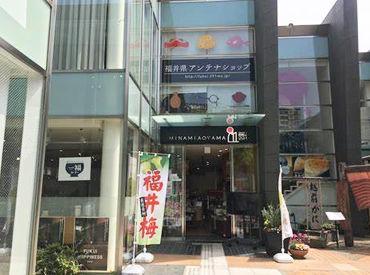 <表参道駅 徒歩5分>駅チカで通うのもらくらく♪帰りのショッピングも楽しめちゃう!