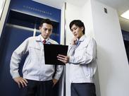 派遣先は関西電力グループをはじめ、大手・優良企業ばかり!安定勤務できるチャンス♪