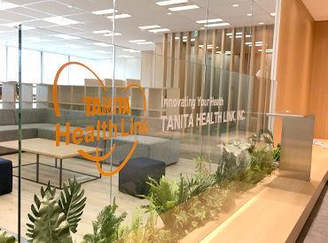 『こんな職場で働きたい!』 そんな、キレイなオフィスが自慢♪ 飯田橋・水道橋駅・三田駅から、 徒歩圏内で通勤できます!