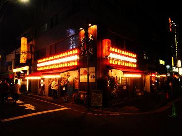 【たこ焼き居酒屋スタッフ】駅から徒歩5分♪働いて楽しいお店!大阪からやってきた社員が作り上げる絶品たこ焼き居酒屋!