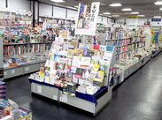 好きなものに囲まれてオシゴトしませんか?しかも本やCDなど買い逃しなくお得にゲット♪次の本屋大賞を決めるのはあなたかも!