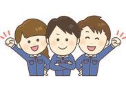 期間限定の短期WORK♪ 京都駅から徒歩1分★ 幅広い世代のスタッフが活躍中◎
