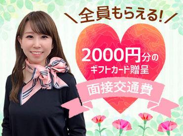 MAX時給はなんと1800円! 髪,ネイル,アクセ,ピアス,つけまなど、オシャレもOKです★