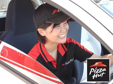 【インストア/ドライバー/ポスティング】駐車場完備!車通勤可!明るく楽しい職場ですので初めてのバイトでも安心です!!