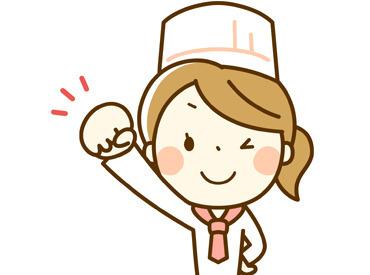 +。★お馴染み<リョーユーパン>の一員に★。+ 自分が関わったパンが店頭に並んでいるのを見るとやりがいを感じられます♪