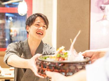 みんなで食べるまかないは美味しいです♪ お昼代も節約できちゃいます★ お昼の空いた時間を有効活用!