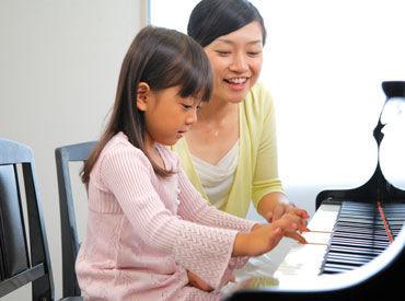 『先生、できた!』 子ども達の嬉しそうな笑顔&成長で 私たちも笑顔・幸せな気分になれる◎ 指導経験がない方も歓迎★