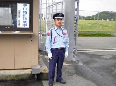 【出入管理・警備】《吉川工業団地での出入管理》東広島市内で働きたい方にもオススメ!バイト未経験でも大歓迎◎学生もシニアの方も活躍中☆