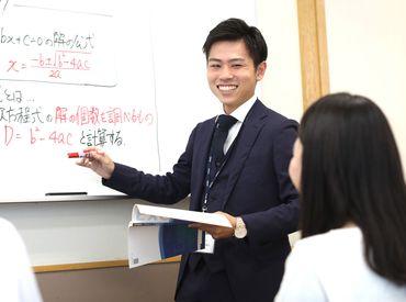 ホワイトボードを用いた授業 板書は生徒がノートを取りやすいように 工夫しながら書きましょう♪