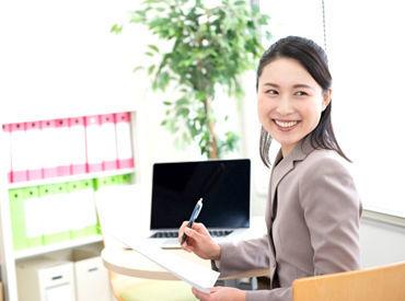事務経験を活かして活躍しませんか? 「久しぶりに働く」「事務のお仕事はブランクがある」という方も大歓迎♪ ※画像はイメージ