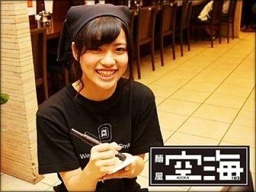 【ホール・キッチン】ランチ帯だけの短時間勤務もOK!女性客に人気のラーメン店!プライベートに合わせ効率よく稼げます!