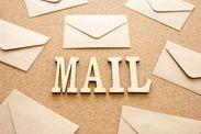 メールをする方必見★ 普段やっていることがお仕事になっちゃう(*^^*)