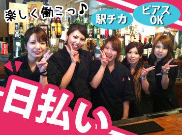 【Cafe Bar Staff】有名人も通う、Cafe Barスタンド☆+.゚月24万円以上も夢じゃない♪「働きやすい環境」を実現!!稼ぎたい!セーブしたいetc