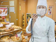 ○。パンのいい匂いに包まれて。○ 未経験の方も…一緒に楽しく働きませんか?