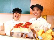 <未経験さんも大歓迎!> 子どもの頃に憧れた、ケーキ屋さんデビューしよう♪