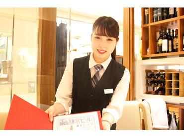 【店舗staff】[ #南イタリア×湘南 #丸の内オアゾ ]ワインと合う料理が人気のオシャレ店♪*気の合う仲間がきっと見つかる★