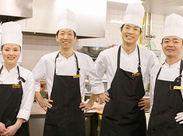 チームワークには自信アリなキッチンメンバー!アラカルトやコース料理といった洋食メニューの調理をお願いいたします。