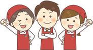 ◎衣料品・暮らしの品売り場 ◎食品レジ で新しいスタッフ募集中です♪  どちらもお仕事は難しいことありません♪