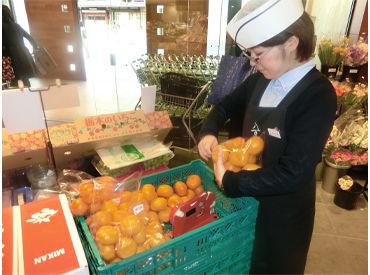 駅スグだから通勤もラクラク◎野菜・果物の知識が自然と身につくのもメリットです♪