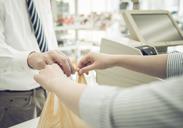 院内の売店で商品のレジ打ち・接客★カンタンなお仕事なので、未経験の方も頑張れる職場です♪