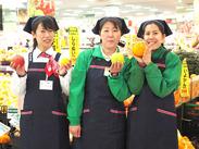【安さ一番・品質一番・フードワン】生鮮食品や雑貨をリーズナブルな価格でご提供★お仕事しながらお得な商品をチェックしても◎