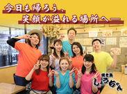 焼きと串の美しさにこだわったこの屋台が人気を呼び、現在、五反田・池袋・吉祥寺に出店。この度、恵比寿にも新店オープン決定!