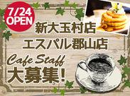 生キャラメルで人気の「向山製作所」直営のカフェ★バイトするならオシャレに楽しく♪
